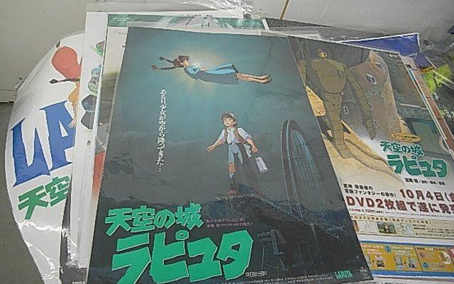 宮崎駿ポスター