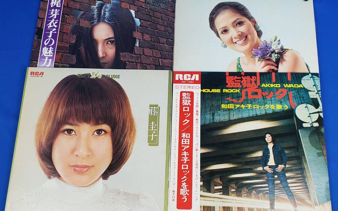 女性ボーカルアイドルLPレコード