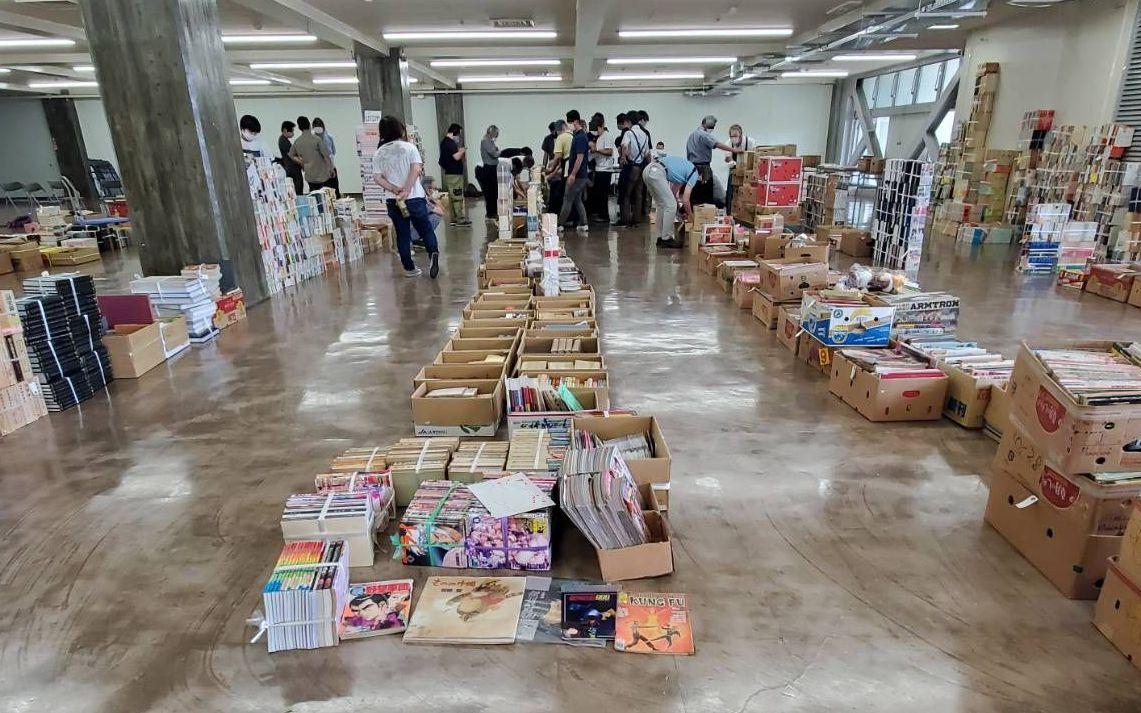 静岡古書市会